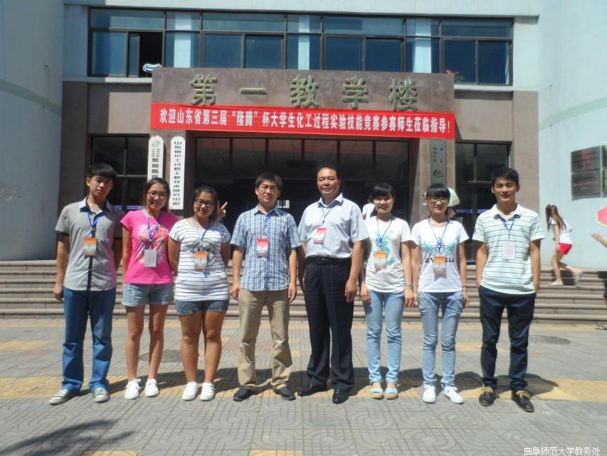 实践教学 实践教学新闻     由山东省教育厅主办,青岛科技大学承办的